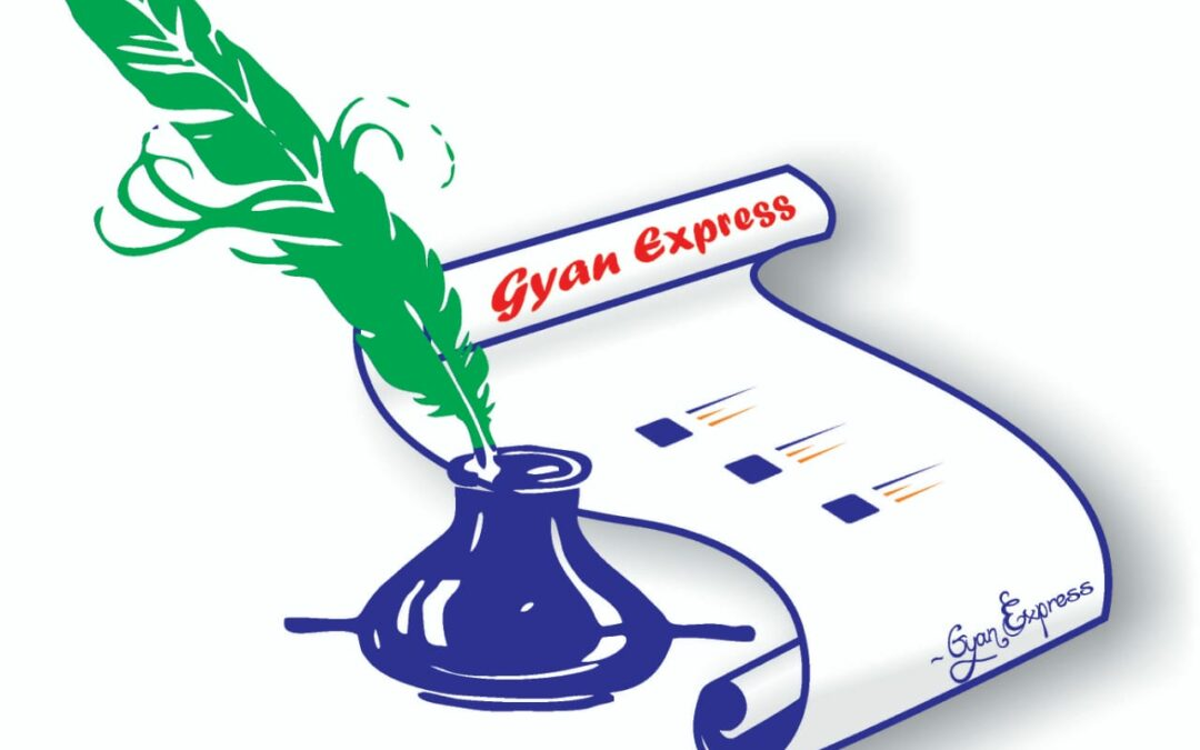 Gyanexpress