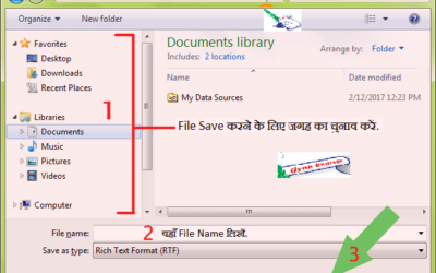 How to save file in Wordpad application