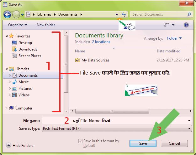 Wordpad save dialogue box